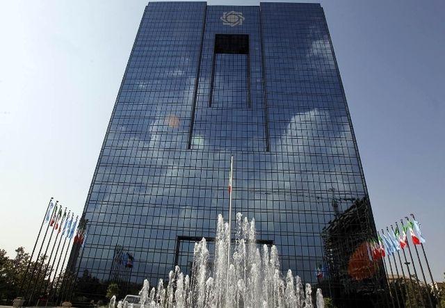 بانک مرکزی منعی برای ارایه تسهیلات قرض الحسنه ندارد