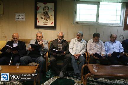 ختم برادر محمد حسن صادقی مقدم