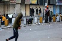 حملات تروریستی در دیاله عراق 4 کشته برجا گذاشت