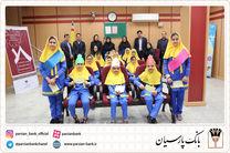 آموزش بانکداری ویژه دانش آموزان در شعب بوشهر و اسلامشهر بانک پارسیان