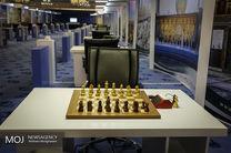 برنامه فدراسیون شطرنج در سال 97 اعلام شد
