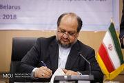 موسسه کاریابی توهین کننده به قوم لُر تعلیق شد