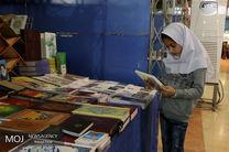 افتتاح نمایشگاه کتاب در کرمانشاه
