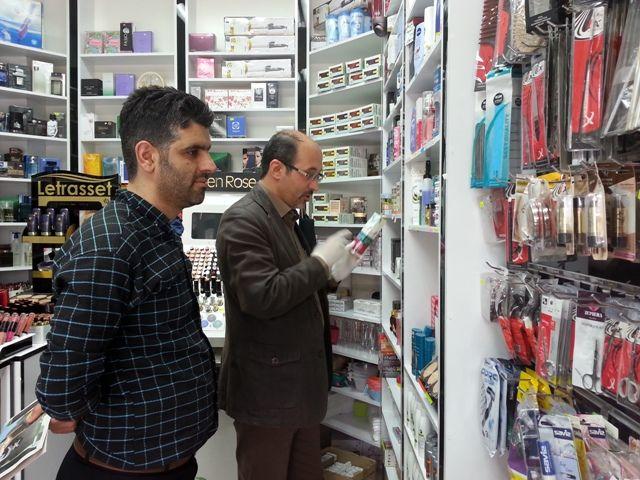توقیف محصولات آرایشی و بهداشتی غیر مجاز در شهر لنگرود