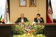 ایران مصمم به افزایش 3 هزار مگاواتی ظرفیت انرژیهای تجدیدپذیر