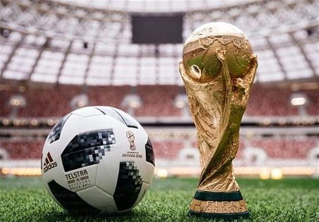 برزیل قهرمان می شود