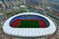 ورزشگاه امام رضا(ع) جایگاه ترویج ورزش