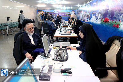 اولین روز ثبت نام نمایندگان یازدهمین دوره مجلس شورای اسلامی