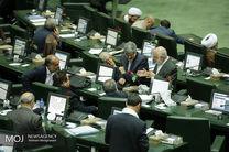 تغییر روند بررسی اعتبارنامه نمایندگان در مجلس