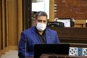 اجرای طرح اصلاح مصرف انرژی در تاسیسات شرکت  آبفای اصفهان