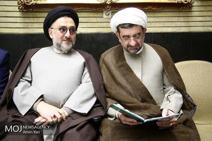 ختم خواهر محمد هاشمی