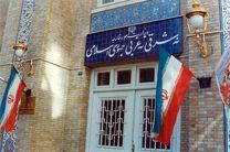 نهادهای حقوق بشری وضعیت 4 دیپلمات ربوده شده ایران توسط اسرائیل را مشخص کنند