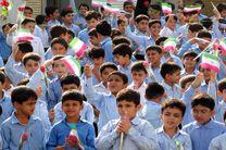 تاکنون 30هزار و 316 کودک کرمانشاهی در مدارس ابتدایی ثبتنام شدند