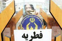 آمادگی کمیته امداد اصفهان برای جمع آوری زکات فطریه