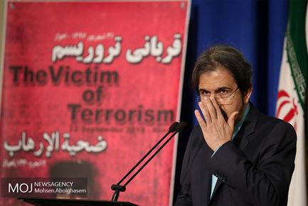 نشست+خبری+سخنگوی+وزارت+امور+خارجه+-+++۹+مهر+۱۳۹۷