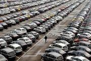 افزایش قیمت دو خودروی وارداتی