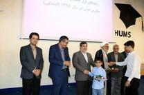 غرفه برتر در حوزه خلاقیت و نوآوری به آموزش و پرورش رسید