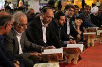 محفل انس با قرآ ن ویژه خانواده بهزیستی  مازندارن برگزار شد