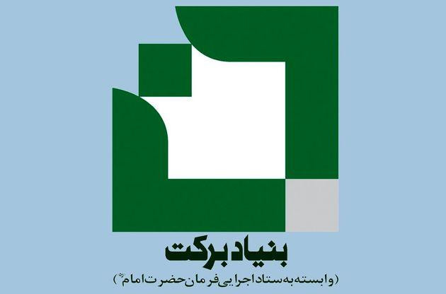 ساخت ۱۰ هزار واحد مسکن روستایی برای مددجویان ۱۴ استان