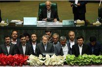 ادای سوگند هیات رئیسه مجلس شورای اسلامی