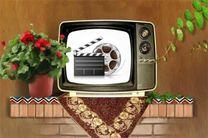 اعلام زمان پخش فیلم های سینمایی نوروز 99 تلویزیون