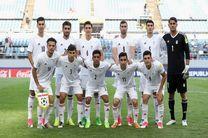 جام جهانی جوانان/ اعلام ترکیب ایران مقابل زامبیا