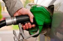 توزیع 590 میلیون لیتر انواع فرآورده های نفتی در اردبیل