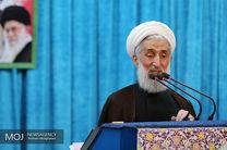 خطیب نماز جمعه تهران 21 تیر 98 مشخص شد