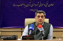 پیروز حناچی سرپرستی شهرداری تهران را به عهده خواهد گرفت
