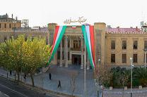 بازدید بسیاری مردم از موزه بانک ملی در روز جهانی گردشگری