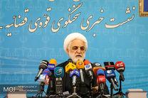 آخرین وضعیت مدیران دوتابعیتی/دو مورد تبلیغ زودهنگام در تهران