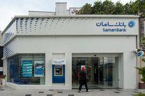 قدردانی از بانک سامان در مراسم امضای تفاهمنامه پرداختیاران