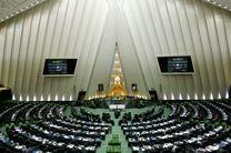 مجوز مجلس برای دریافت وام ۵میلیاردی از روسیه