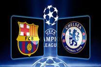 ساعت بازی بارسلونا و چلسی اعلام شد
