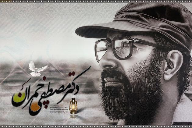 زندگی شهید چمران روی آنتن رادیو نمایش پخش می شود