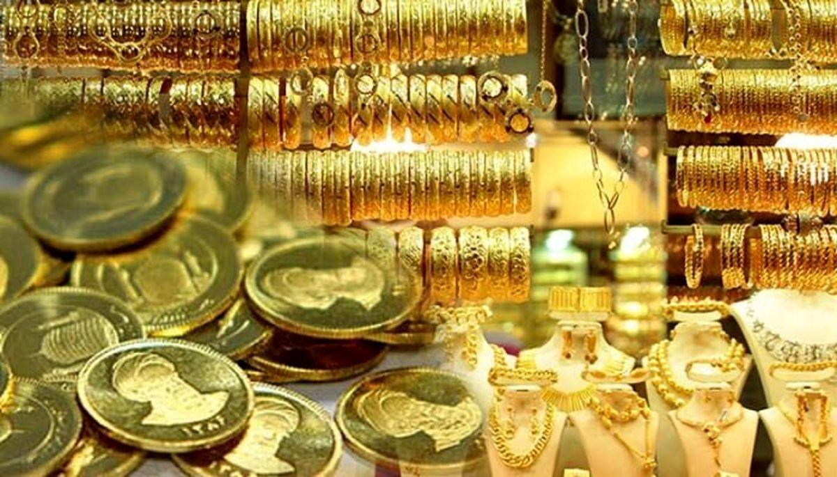 قیمت سکه، نیم سکه، ربع سکه و طلا در بازار 19 مهر 1400
