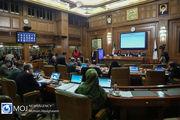 کلیات بودجه ۹۹ شهرداری تهران تصویب شد