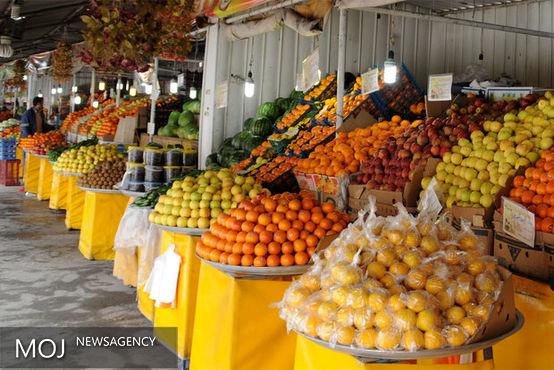 نرخ جدید انواع میوه و صیفیجات اعلام شد
