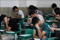 اعلام برنامه امتحانات شهریور ماه دانش آموزان