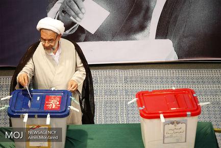 انتخابات در حسینیه جماران