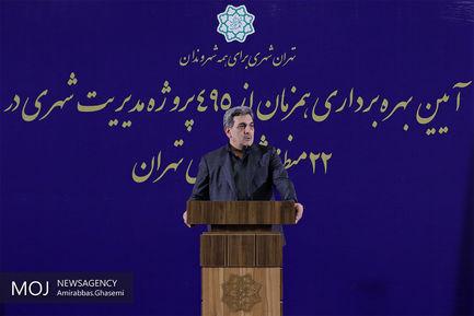 افتتاح و بهره برداری از چندین پروژه شهری با حضور شهردار تهران/پیروز حناچی