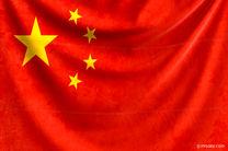 اقدامات جدید چین برای قدرتمند کردن قانون امنیت داده