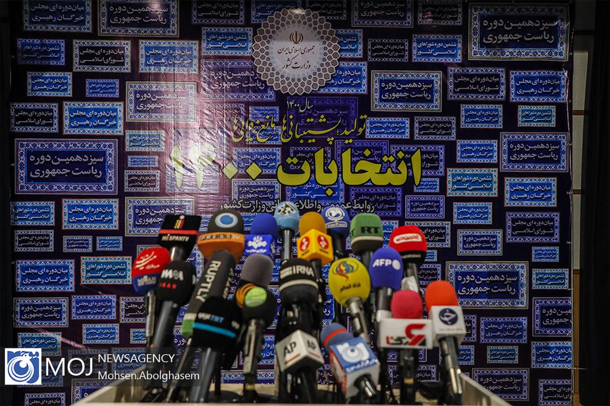 حاشیههای چهارمین روز ثبتنام انتخابات ریاست جمهوری / از داوطلبی در راه حاج قاسم تا داوطلبی که با پلاک مخدوش آمده بود!
