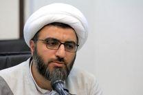 سازمان تبلیغات اسلامی متولی صدور مجوز برگزاری مراسم عزاداری در فضای باز است