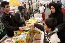 پانزدهمین نمایشگاه تخصصی صنایع غذایی اصفهان برگزار می شود