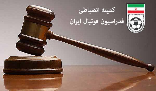 محرومیت سرور جباروف بازیکن استقلال تهران تا اطلاع ثانوی