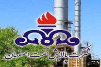 تیوب های کولر میانی کمپرسور C-۲۴۰۷ در شرکت پالایش نفت اصفهان ساخته شد
