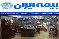پرداخت ۶۵۰۰ میلیارد تومان غرامت به زیان دیدگان از سوی بیمه ایران