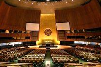 کنفرانس ایجاد جهانی عاری از سلاحهای هستهای در قزاقستان برگزار میشود