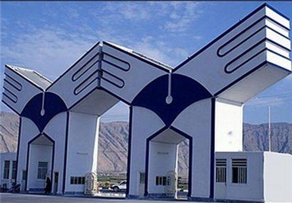 اعلام رشته های مورد تایید مقطع دکتری دانشگاه آزاد